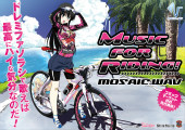 ▍MOSAIC.WAV[MUSIC FOR RIDING!]|ポスター